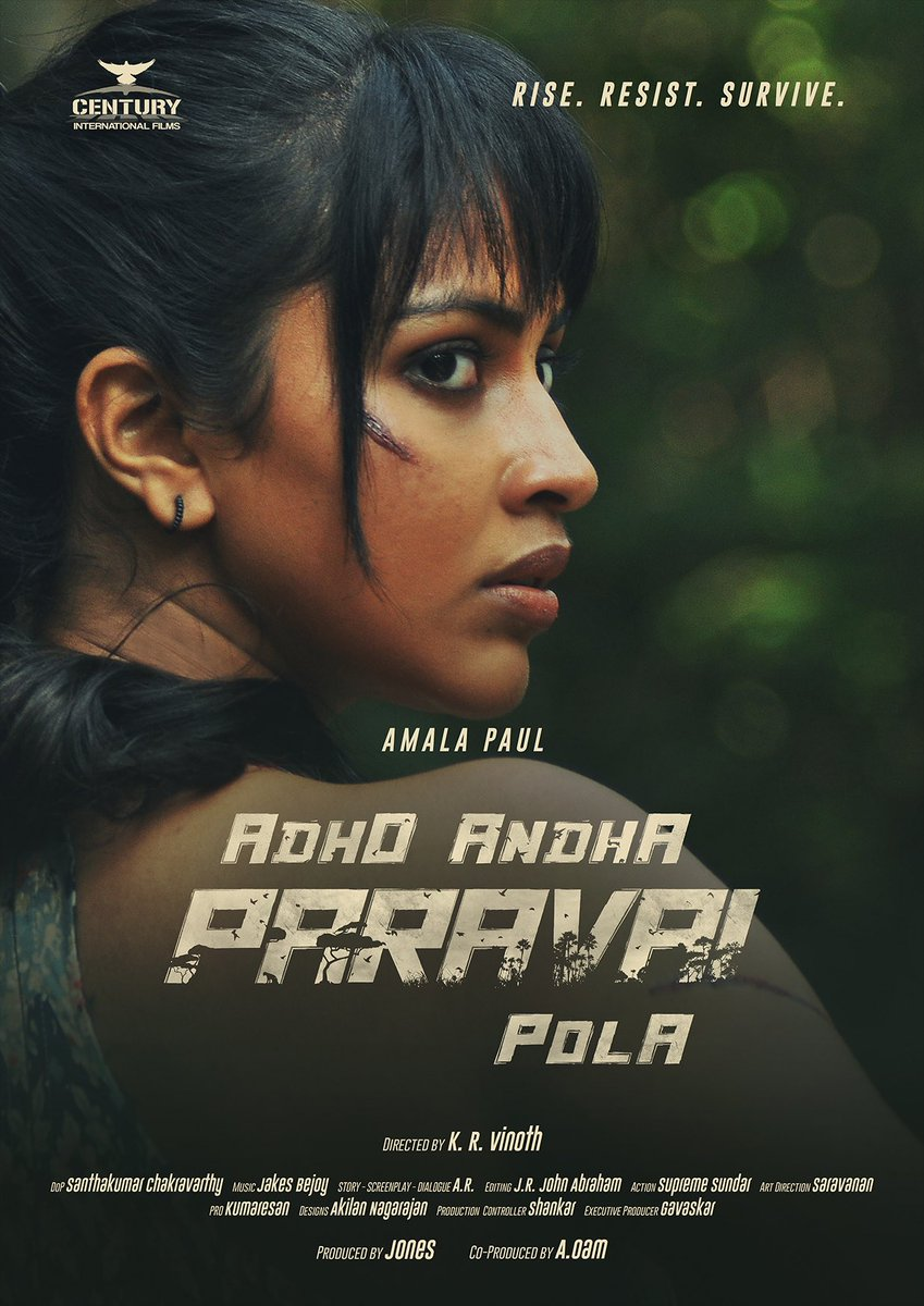 Adho Andha Paravai first look poster
