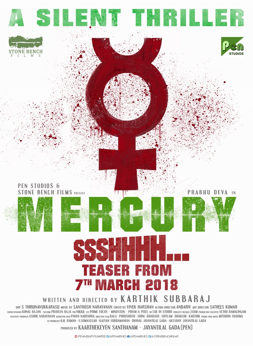 Karthik Subbaraj's Mercury teaser releasing on March 7
