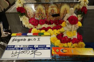 Dhilluku Dhuddu 2 movie launched.