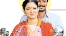 Kanne Kalaimane starring Udhayanidhi Stalin and Tamannaah, directed by Seenu Ramasamy
