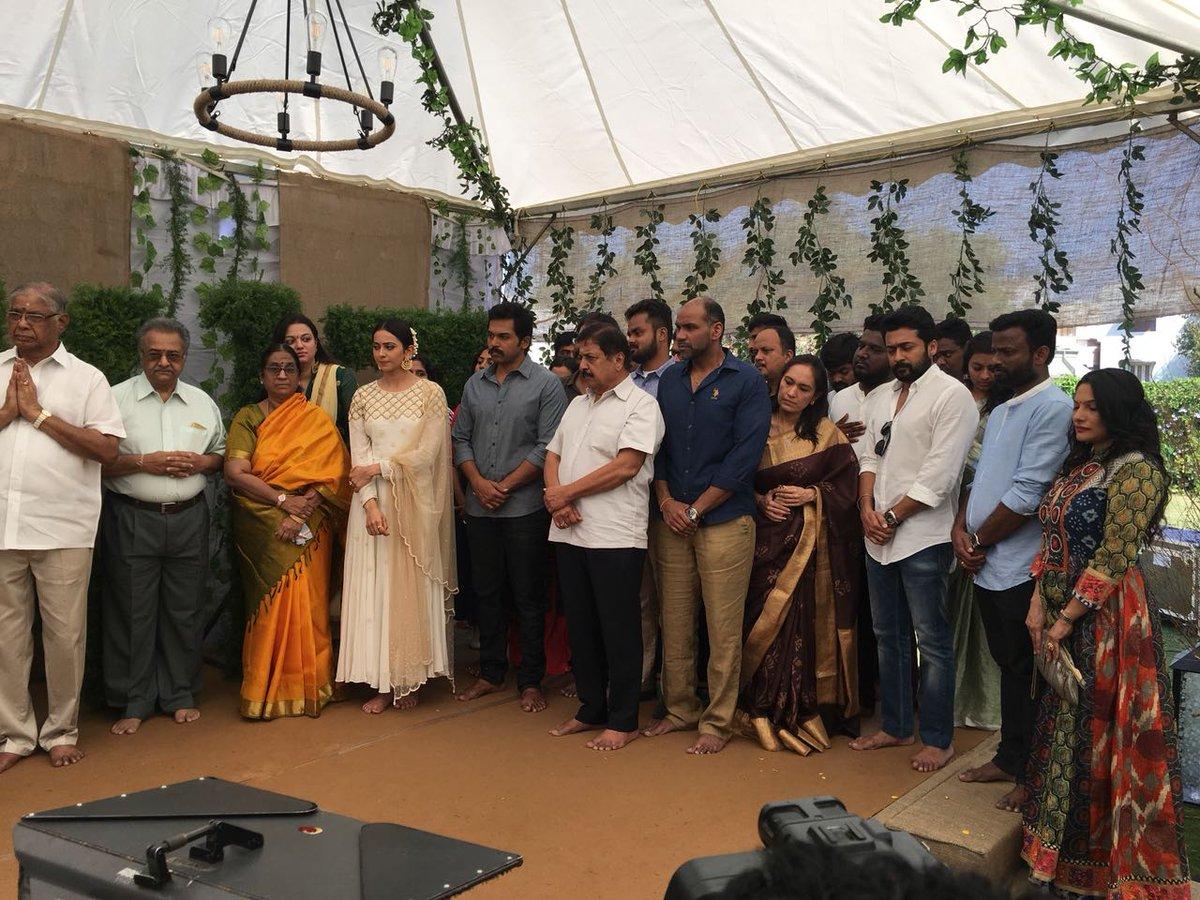 Karthi 17 movie launch