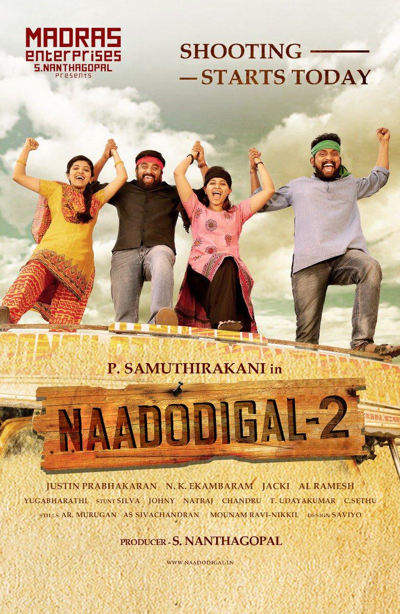 Nadodiagal 2 latest still
