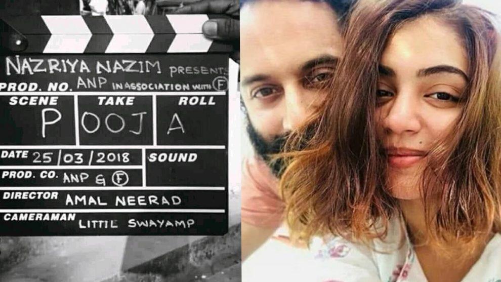 Nazriya Nazim turns producer with Fahad Faasil's next Malayalam film.