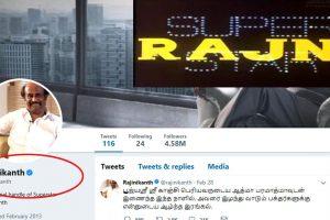 Superstar Rajinikanth's Twitter handle gets an update