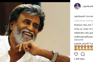 Superstar Rajinikanth is now on Instagram