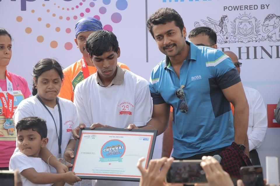 Suriya's Agaram Foundation q