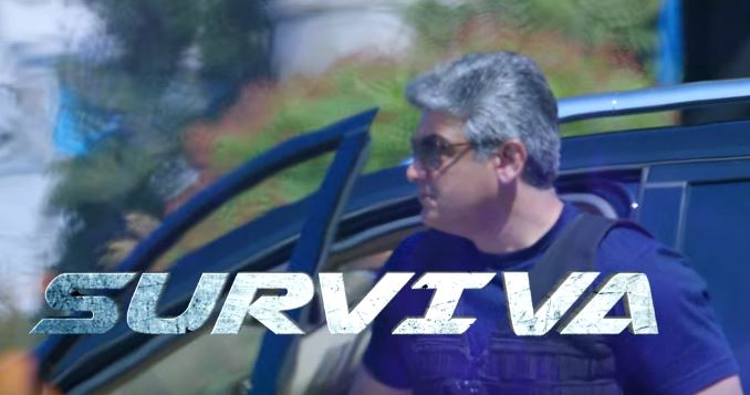 surviva lyrics in tamil