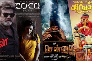 Upcoming Tamil movies that have completed shooting