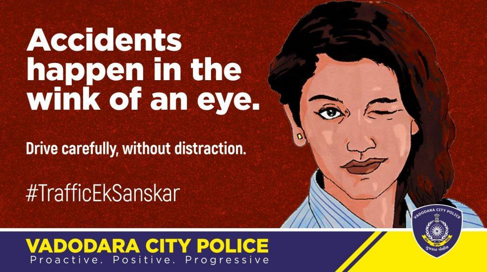 Vadodara Police Priya Prakash Varrier