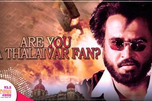 How well do you know Superstar Rajinikanth?