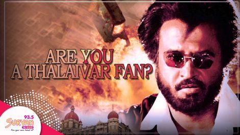 How well do you know Superstar Rajinikanth?