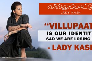 Villupattu by Lady Kash
