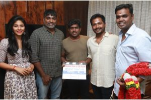 Vijay Sethupathi's next announced with Anjali and Yuvan Shankar Raja