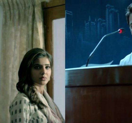 Stills from the Irumbu Thirai Trailer | Vishal, Samantha, Arjun
