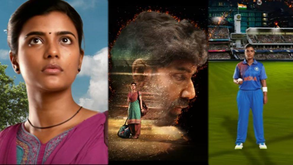 Sivakarthikeyan-production-Kana-Movie-Motion-Poster