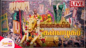 Madurai Chithirai Thiruvizha