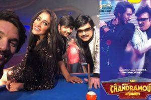 Mr Chandramouli release date announced