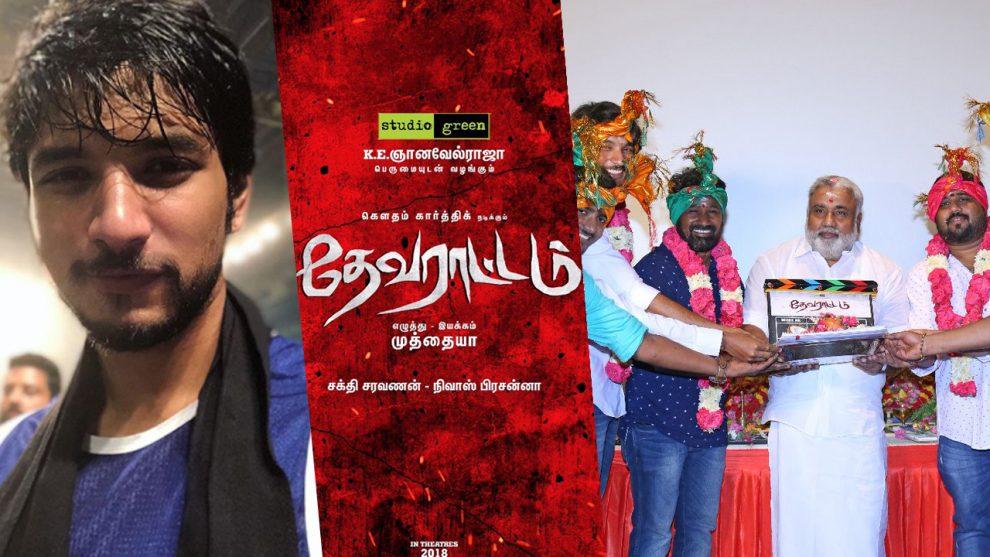 gotham karthik new movie songs downloadinstmank