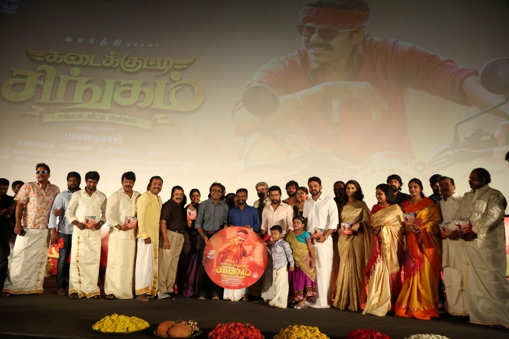 Kadaikutty Singam team