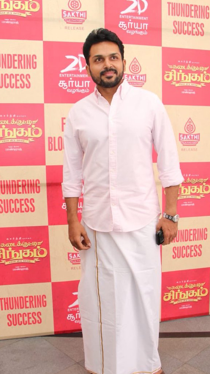 Kadaikutty Singam aka Chinna Babu - success meet, audio