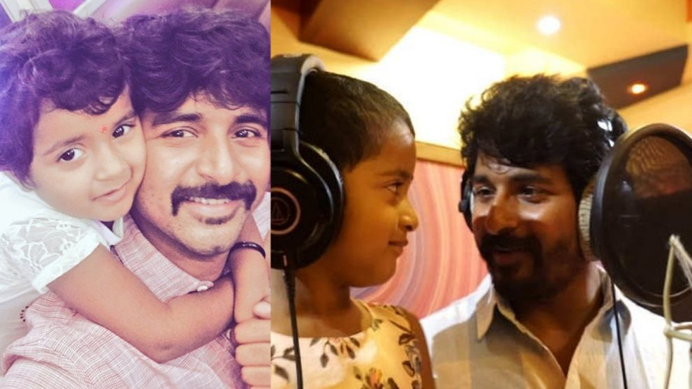Sivakarthikeyan and his daughter Aaradhana come together for 'Kanaa
