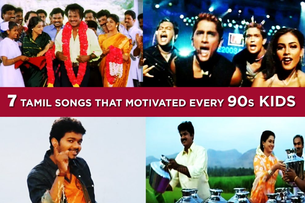 Best Tamil Motivational Songs for 90s kids - Suryan FM