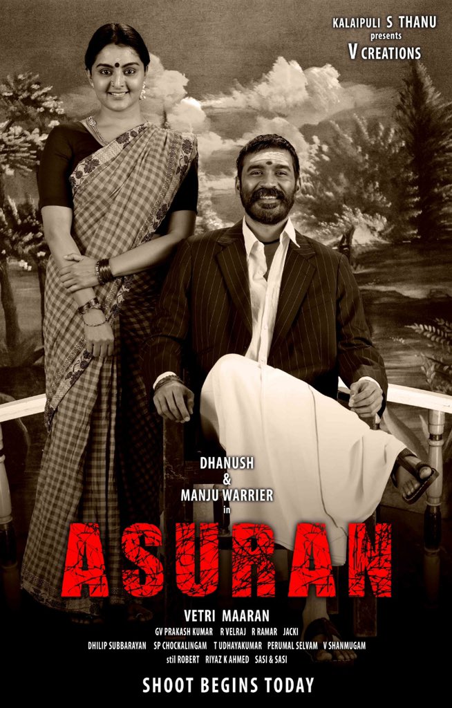 Asuran shoot begins