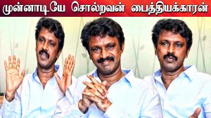 Interview with director Cheran
