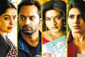 SuperDeluxe- Vijay Sethupathi- Samantha