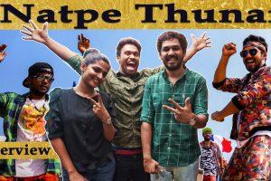 Natpe Thunai