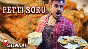 Petti Soru Chennai