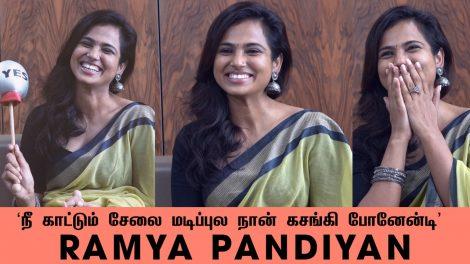 Ramya Pandian Interview