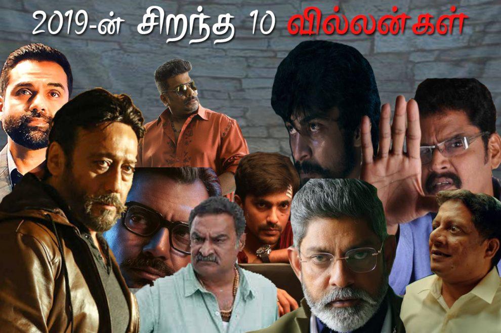Best 10 Villains